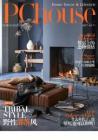 《PChouse家居杂志》 10月下半月月刊