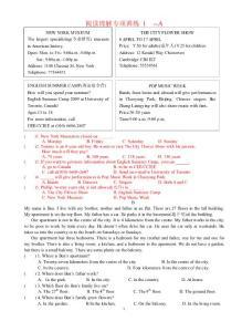 牛津英语7B阅读专项训练概要1