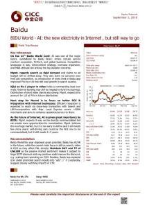 20160902-CICC-Baidu(B..