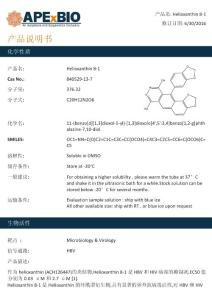 Helioxanthin 8-1_HBV和HIV病毒抑制剂_840529-13-7_Apexbio