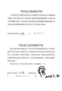 南京市常用建筑材料放射性分析与评价