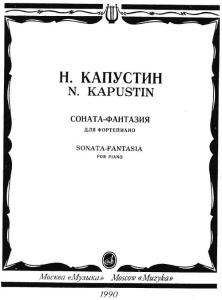 凯帕斯汀 钢琴奏鸣曲 Op39-Piano Sonata No 1 (Sonata-Fantasia) nikolai kapustin 钢琴谱.pdf