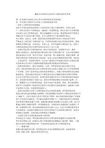 H银行河南省分行信用卡分期..