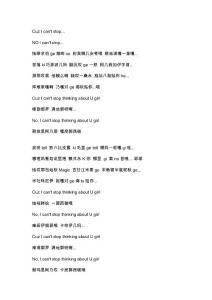 [范文]-《怪胎》演讲稿&#4..