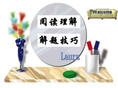 高考英语阅读理解解题技巧_英语考试_外语学习_教育专区.ppt
