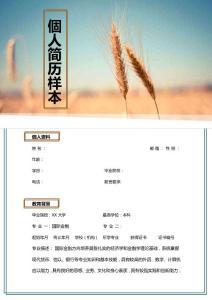国际金融经济专业应届毕业..