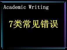 托福作文2._写作错误教学教案