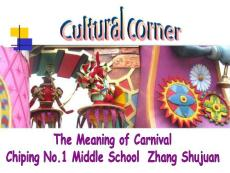 the meaning of carnival精..