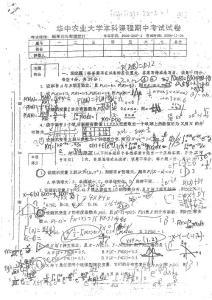 概率论与统计规划2复习资料