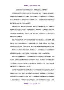 北京影视表演培训机构哪家比较好,表演专业的就业前景有哪些?