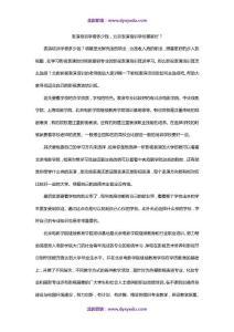 表演培训学费多少钱,北京表演培训学校哪家好?