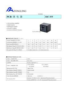JQC-3FF产品规格书