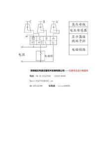 AT-青海快3开奖记录—花少钱中大奖22270.COM_XS系列带电显示器