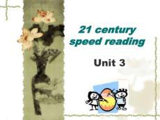 英语21世纪速读