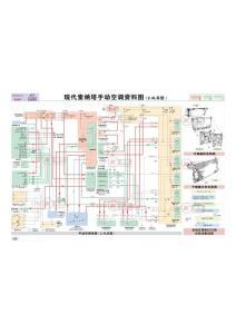 索纳塔2。4L手动空调电路图