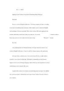 考研英语写作-(应用文与范文)