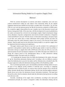 基于竞合关系的供应链信息共享模型研究