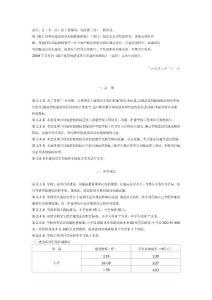 浙江省学校建设项目用地控制指标