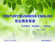 世纪商务英语阅读四版基础篇2unit5讲课教案