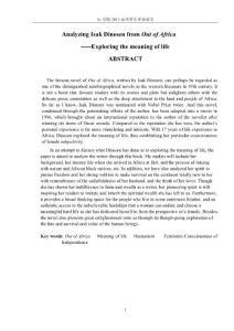 英语毕业论文 从《走出非洲》分析伊萨迪内森的人生追求-探索生命的意义