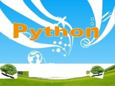 python基础课件