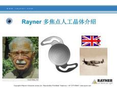 Rayner多焦点晶体