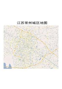 常州城区图