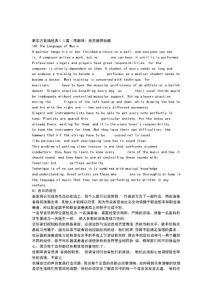 新东方背诵经典50篇