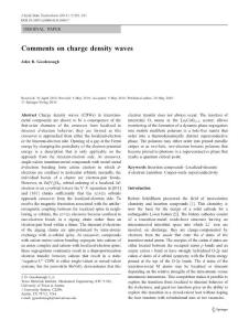 2011 综述 锂离子电池专业文献 John B. Goodenough Comments on charge density waves