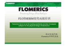 Flotherm 網路教學