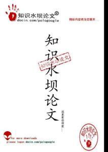 中国烟草企业的社会责任