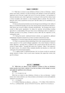 英译汉全真试题及详解(考研)----unit6 文档