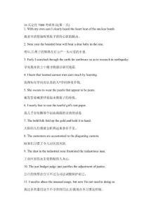 【精品资料】10天记住8000考研英语单词【今年强档】