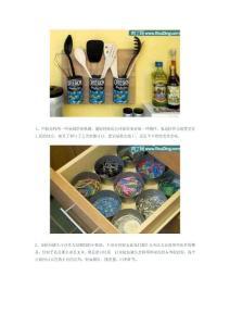各种漂亮铁皮盒的生活妙用DIY