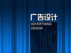 平面创意广告设计欣赏手册