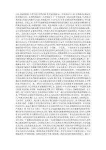 全国纪念辛亥革命百年活动一览表