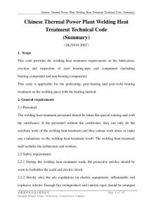 Chinese Thermal Power Plant Welding Heat Treatment Technical Code-Summary