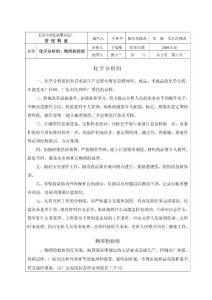 [演讲致辞]西天贡熟料厂管理制度