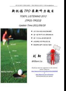 TPO1-23听力题目