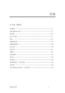 solidworks_flow_simulation中文教程