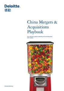China Mergers&Acquisitions 兼并与收购