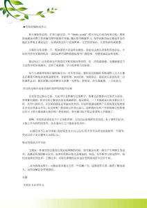中国影像阅读引导人--童牧晨玄