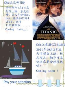 116-《铁达尼号3D》 将于明年4月6日在影院上映,浪漫经典,你又岂能错过...