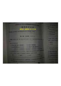 云南省2011年6月普通高中学..