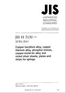 JIS-H-3130-2006-ENG