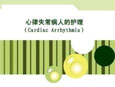 【医学PPT课件】心律失常及护理