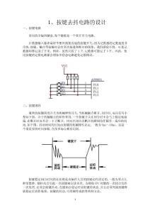 [电子设计精品] VHDL任意整数的分频器的设计(从1到任意位)