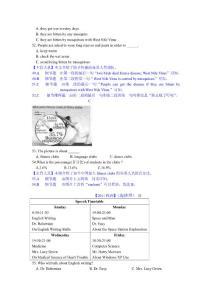 【中考英语阅读理解】2011年全国各地市110份中考英语试题解析版汇编阅读理解选择型_11