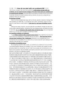 九年级reading原文和翻译