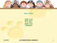 儿童及少年福利法 【薪酬管理类】